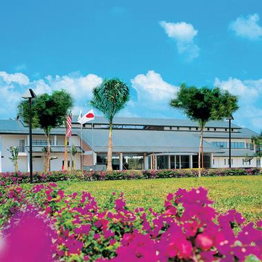 itelligence Geschäftsstelle in Malaysia