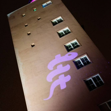 Brainlab Tower - New HQ in Riem