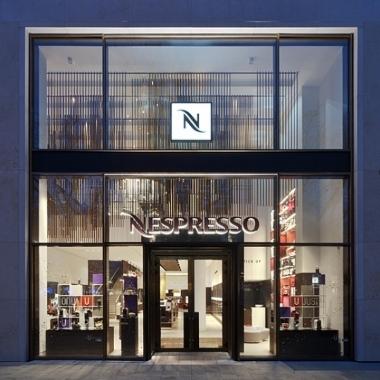 Nespresso Boutique in Düsseldorf