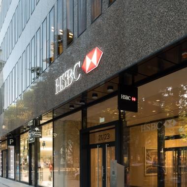HSBC Deutschland als Arbeitgeber: Gehalt, Karriere, Benefits   kununu