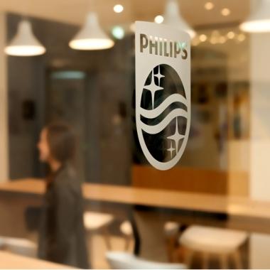 Philips als Arbeitgeber: Gehalt, Karriere, Benefits | kununu