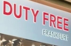 Smeg Kühlschrank Frankfurt : Miele kühlschränke kühlschrank kühlschrank