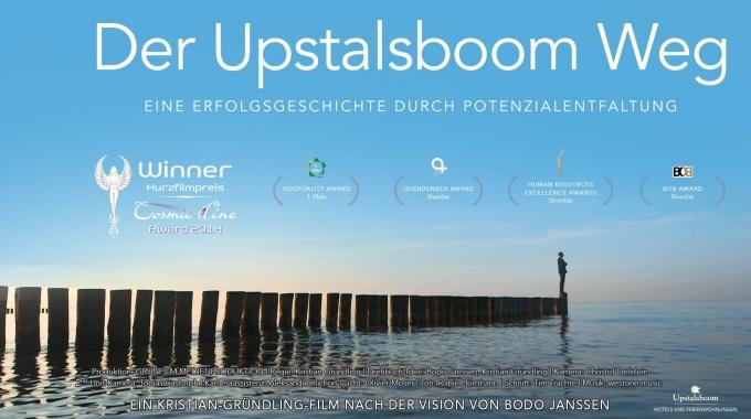 DER UPSTALSBOOM WEG - Trailer Deutsch - Winner Cosmic Angel Kurzfilmpreis 2014
