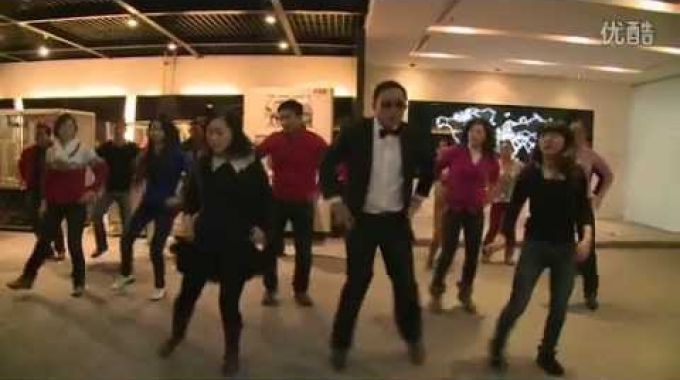 ABB Style (Gangnam Style parody)