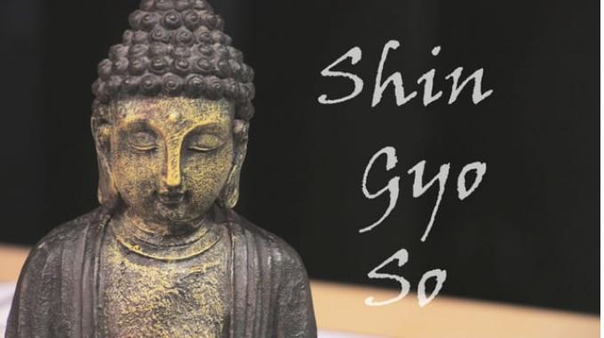 2. paraspektive | Das Impulsevent der parameta Projektmanagement GmbH | SHIN GYŌ SŌ | 28...