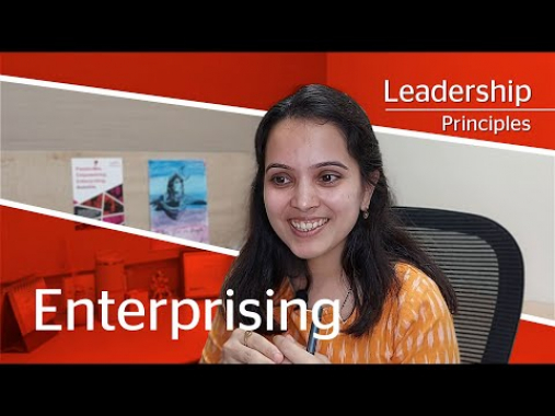 Serrala Leadership Principles: How our Leaders Live our Values (Video Series Part 3 - ...